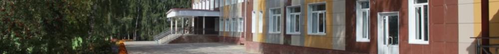 МБОУ Воротынская средняя школа