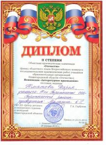 Юматова 1