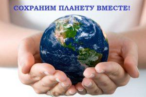 wpapers_ru_zemlya-v-rukah